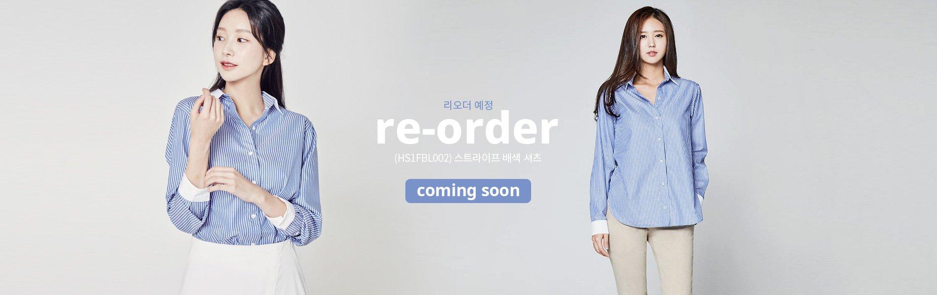 reorder스트라이프배색셔츠