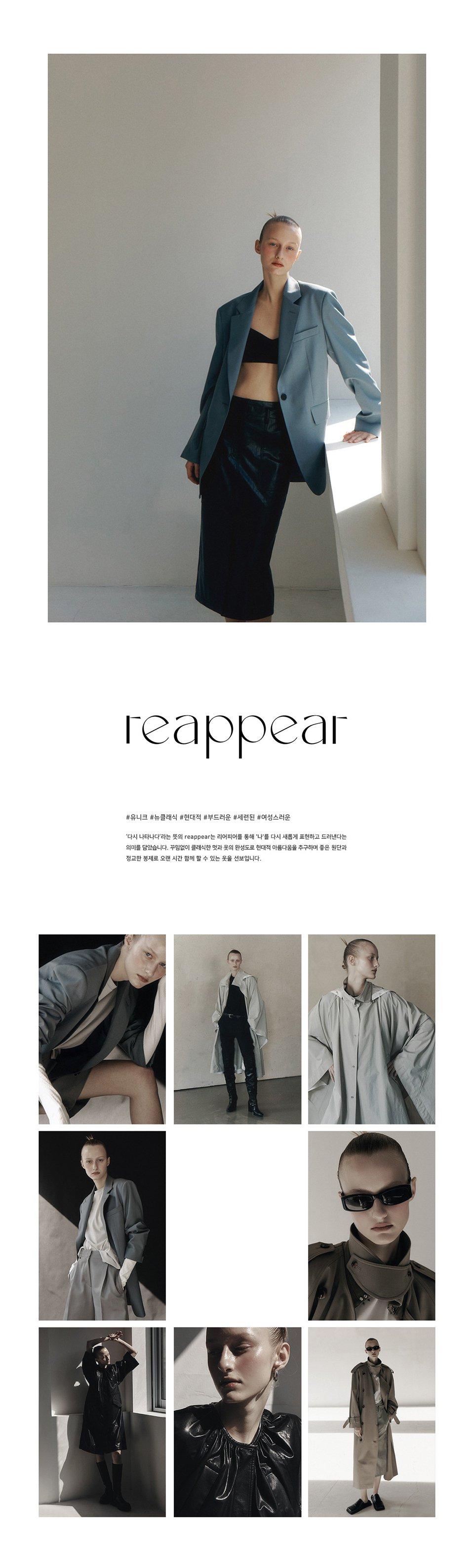 리어피어(REAPPEAR) 싱글 브레스트 울 블레이저_샌드 블루