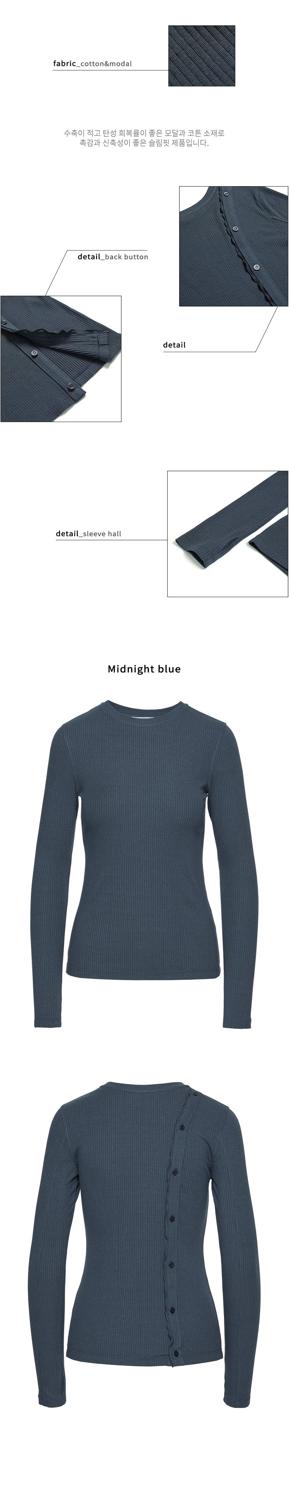 리어피어(REAPPEAR) 백 버튼 골지 워머 티셔츠_미드나잇 블루