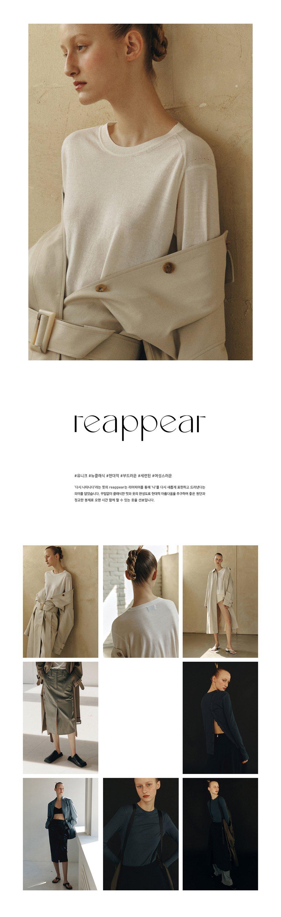 리어피어(REAPPEAR) 롱 슬리브 울 니트_아이보리